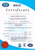 ISO 9001 : 2008 CERTIFICATE