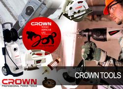 CROWN POWER TOOLS IN UAE