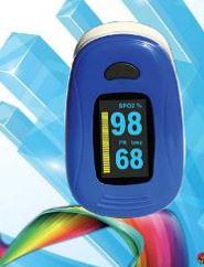 Pulse Oximeter in UAE