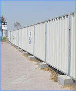 GI Boundary Fence UAE from GHOSH METAL INDUSTRIES LLC