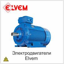 Elvem Electric motor in uae