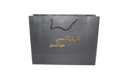 Paper Bag in uae