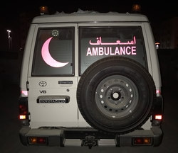 VDJ78 Toyota Ambulance UAE