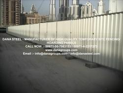 metal hoarding panel supplier in kuwait