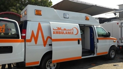 Brand New Gmc Savana Ambulance