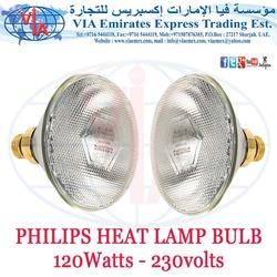 PHILIPS HEAT LAMP BULB in UAE
