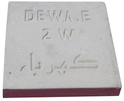Duct Marker Supplier in Fujairah