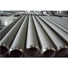 STAINLESS STEEL PIPES & TUBES IN BAHRAIN
