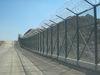 CHAIN LINK Wire Mesh Site FENCE FENCING SUPPLIERS Contractors Company in Dubai UAE Abu Dhabi Qatar Iran Oman