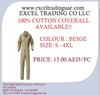 COTTON COVERALL KHAKI