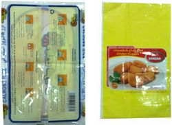 Freezer / Sandwich Bags from EXCEL PLAST (L.L.C)