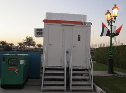 Ablution cabin rental  from RTS CONSTRUCTION EQUIPMENT RENTAL L.L.C
