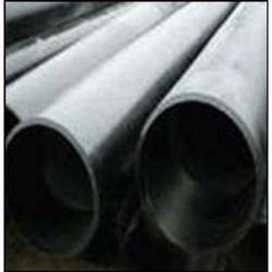 Carbon Steel Seamless Pipe from KATARIYA STEEL DISTRIBUTORS