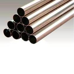 Copper Nickel Pipes from KATARIYA STEEL DISTRIBUTORS