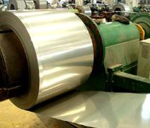 Alloy Steel Plates  from JANNOCK STEELS