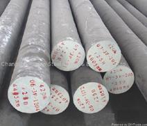 Alloy Steel Bars  from JANNOCK STEELS