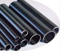 Carbon Steel Tubes from JANNOCK STEELS