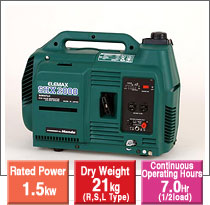 PORTABLE GENERATOR from LEADER PUMPS & MACHINERY - L L C