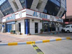 Seafood Restaurant Abu Dhabi from AL QASR RESTAURANT & GRILLS