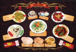 Delicious food for Party from NASER RESTAURANT