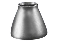 Carbon Steel Reducer  from ARIHANT STEEL CENTRE