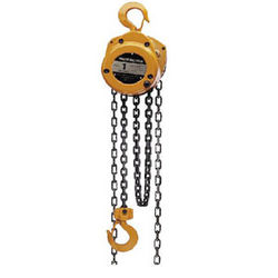 Chain Hoist from STEEL MART