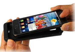 Samsung SII i9100 External Battery  from SHENZHEN MINGLIXUAN DIGITAL CO., LTD