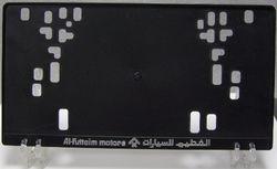Plastic license plate holders for Al Futtaim motor from AL BARSHAA PLASTIC PRODUCT COMPANY LLC