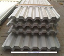ALUMINIUM PROFILE SHEET ALLOY 5052,PVDF - AFRICA  from DANA GROUP UAE-OMAN-SAUDI