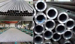 Stainless Steel Seamless Tubes from ARIHANT STEEL CENTRE