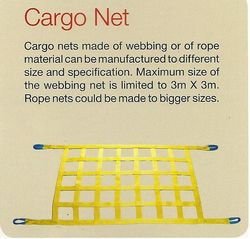 CARGO NET ALLSAFE BRAND  from SAFELAND TRADING L.L.C