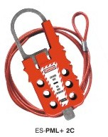 LOCKOUT TAGOUT DUBAI(Premier Multipurpose Cable)