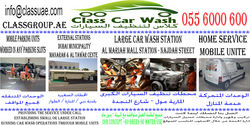 Class Car Wash ( Waterless, Ecofriendly ) from CLASS GROUP