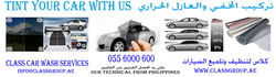 CAR CARE & TINTING PRODUCTS from CLASS GROUP