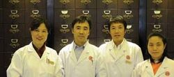 Our Physician from BEIJING TONG REN TANG GULF FZ-LLC