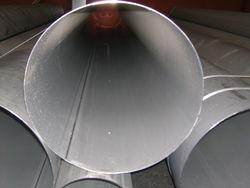 SS 316 Seamless Tubes   from PIYUSH STEEL  PVT. LTD.