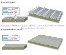 Fire rated RockWool/MineralWool Sandwich Panel    from DANA GROUP UAE-OMAN-SAUDI