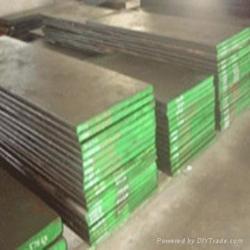 K110 Steel Flats from STEEL MART
