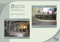 metal work steel handrail from SUPER SIGN SS ADVERTISING CO LLC