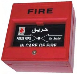 LIFECO Call Point Series LF/B 10 from LICHFIELD FIRE & SAFETY EQUIPMENT FZE - LIFECO