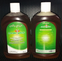 Antiseptic Disinfectant  from AL BASMA DETERGENTS & CLEANING IND LLC.