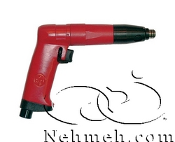 Screw Drivers from NEHMEH