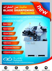 Blade Sharpening Station