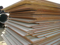 Carbon Steel Plates from DELTA GULF TRADING GROUP