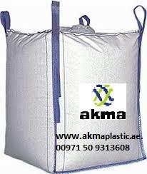 UN Jumbo Bags from AKMA GENERAL TRADING L.L.C.