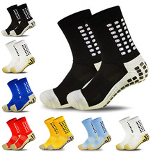 SPORTS SOCKS  from FINECO GENERAL TRADING LLC UAE