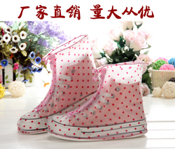 Waterproof Disposable Shoe Cover For Children from FINECO GENERAL TRADING LLC UAE