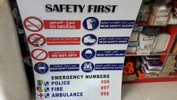 SAFETY SIGN BOARD IN SAFELAND TRADING L.L.C  from SAFELAND TRADING L.L.C