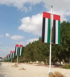 uae L banner lbanner flags