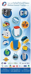Hygiene System Cleaning Products